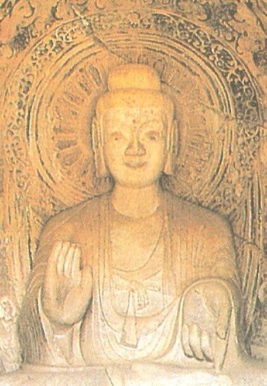 Buda o Siddarta Guatama